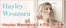ヘイリー (Hayley Westenra) ストアはこちら