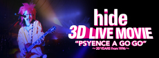 hide 3D LIVE MOVIE特設サイト