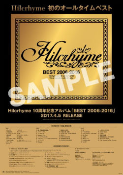 Hilcrhyme B2ポスター