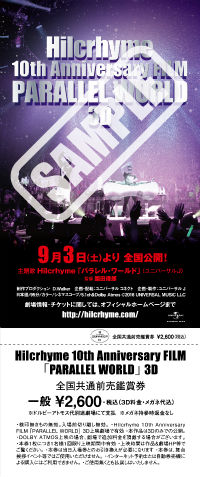 Ticket _B