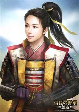 Nobunaga -hiraharaB