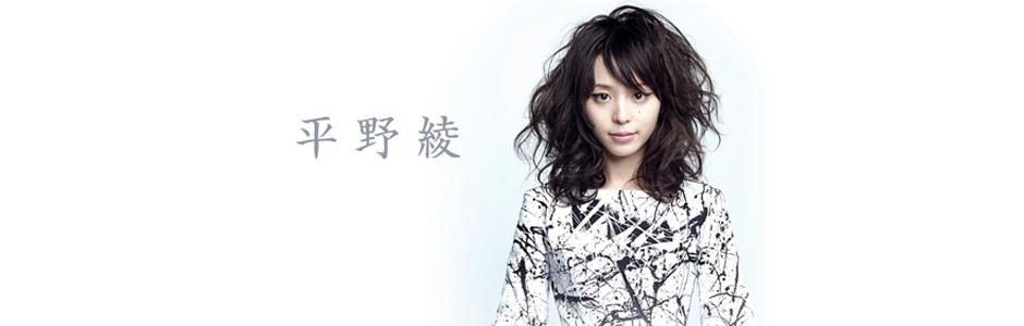 平野綾の画像 p1_34