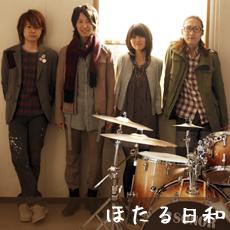 Atop _hotaru