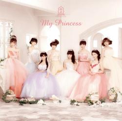My Princess 通常盤