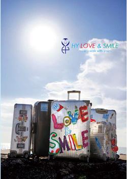 HY-LOVE&SMILE-H1_250
