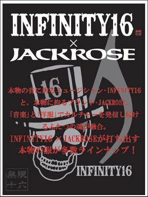 INFINITY16_JACKROSE_banner