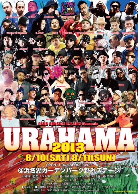 Urahama 2013-Flyer