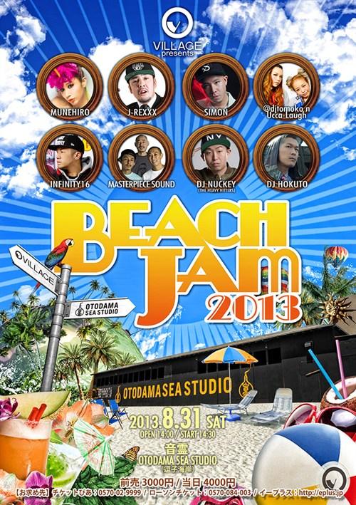 Beachjam 2013-3-1