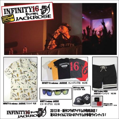Infinity 16-jackrose