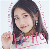Hello J写通常 (1)