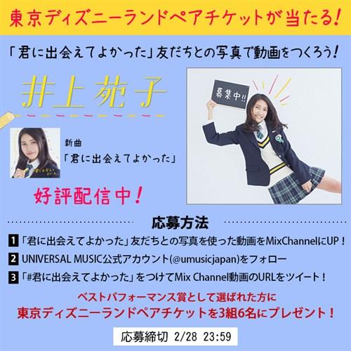 Tweet _cmp _1602_04_4