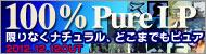 100purelp -inter 190-50bnr