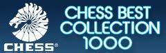 チェス・ベスト・コレクション1000 ≪50タイトル≫ CHESS BEST COLLECTION 1000