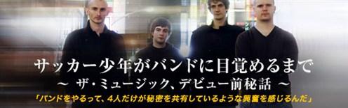 Interview 04