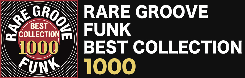 RARE GROOVE / FUNK  BEST COLLECTION 1000