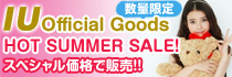 IU HOT SUMMER SALE!!
