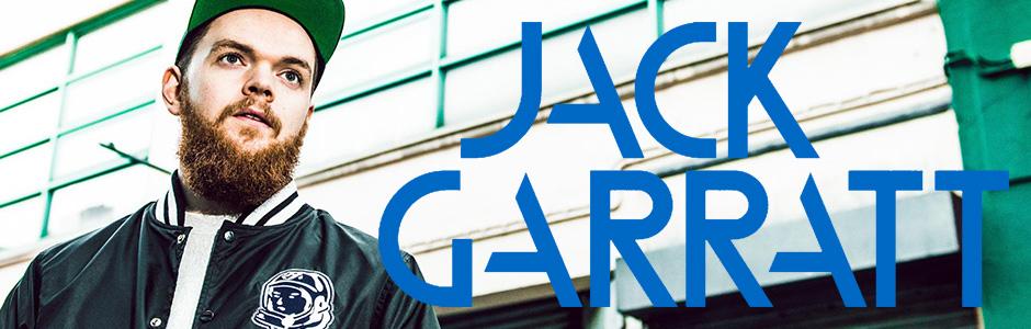 ジャック・ガラット