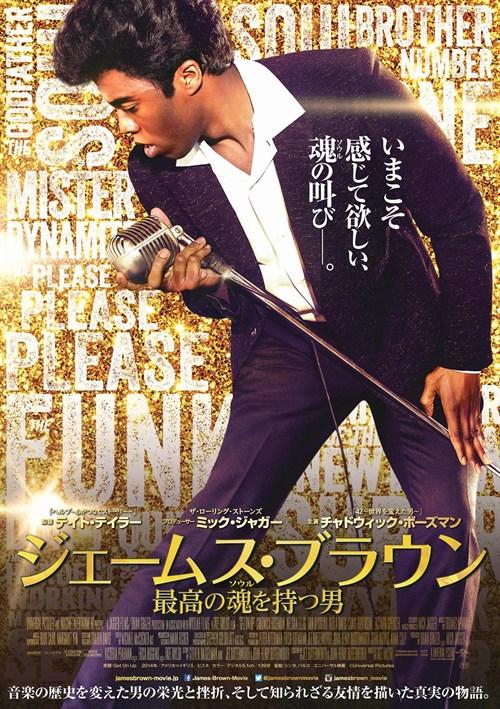 映画ポスター Mid 1