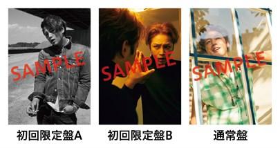 【Type -A】TSUTAYA特典