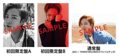 【Type -B】TOWER4店舗(渋谷以外)特典  (1)