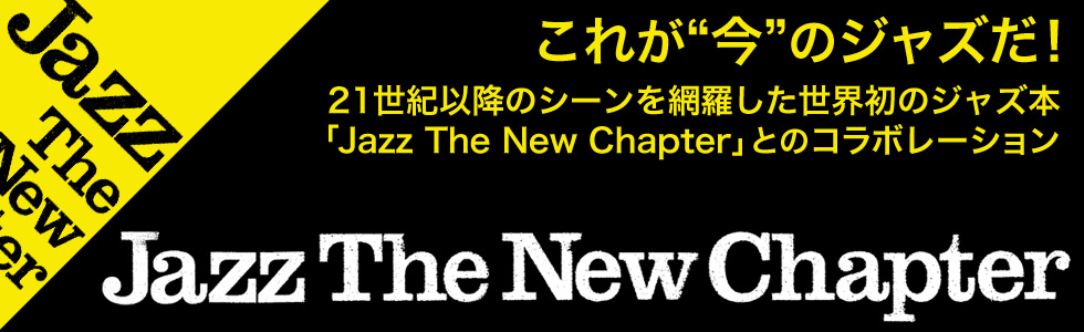Jazz The New Chapter