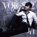 120830_jk _voice _tsuujo