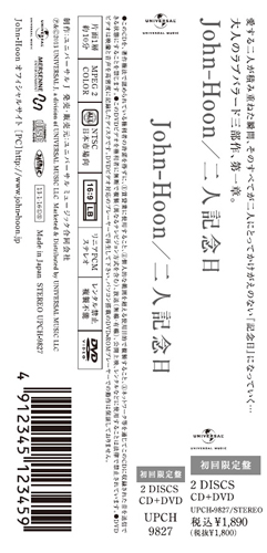 Shokai _obi _h 500