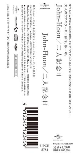 Tsujo _obi _h 500