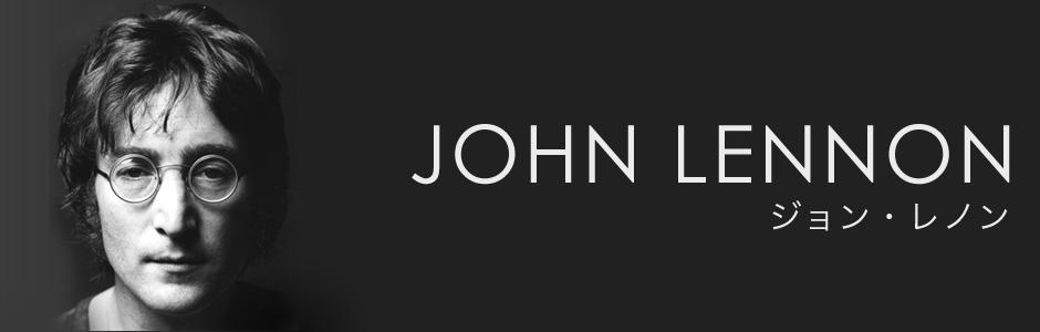 ジョン・レノンの画像 p1_10