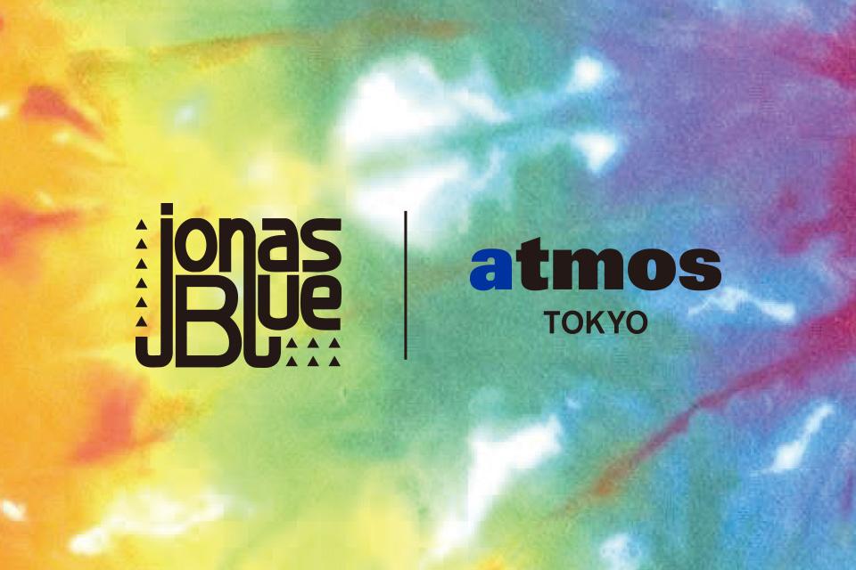 ジョナス・ブルーがatmosとタッグを組み限定カプセルコレクションを発売!!