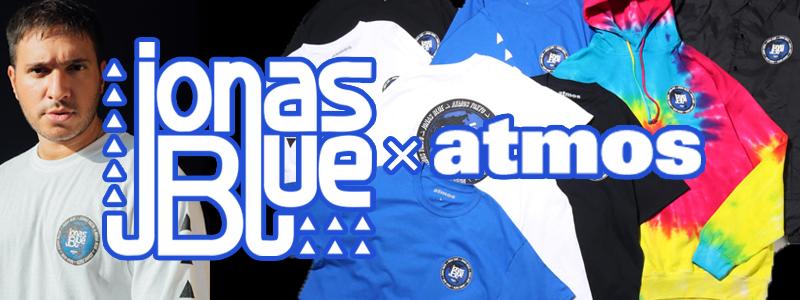 JONAS BLUEとatmosによる期間限定で販売されたカプセルコレクションがUNIVERSAL MUSIC STORE限定で発売決定!