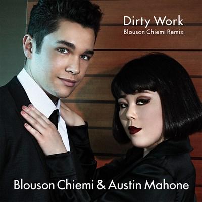 Dirty _Work _B&A_fix _low