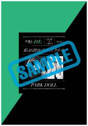 Panf _h 1_sample -01