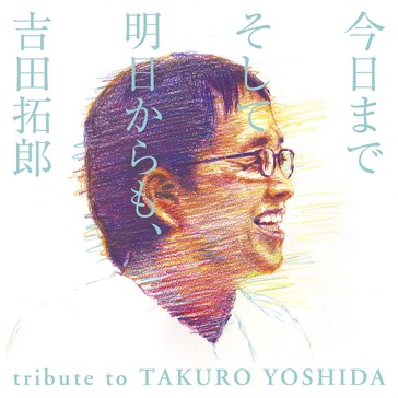 Tribute .to _TAKURO.YOSHIDA_jk _white