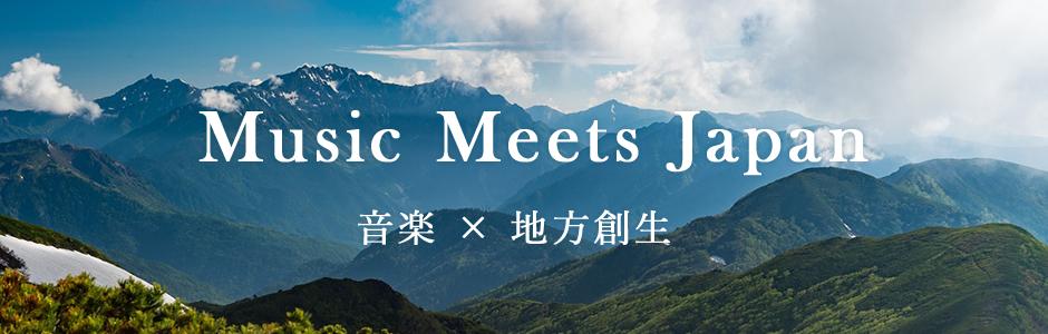 Music Meets Japan