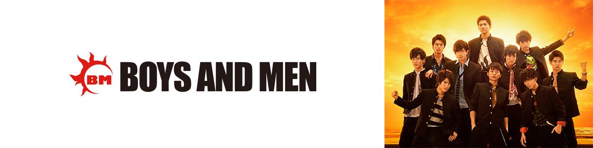 BOYS AND MEN「友ありて・・」混声合唱譜面