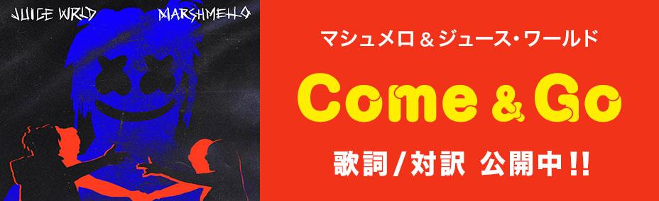Come&Go