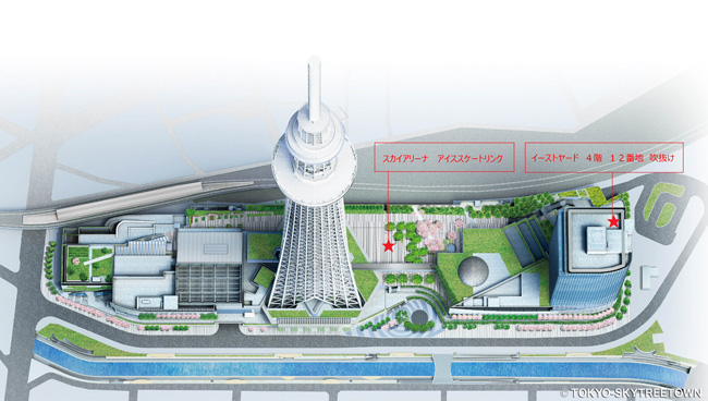 Tokyo -Skytreetown _画像 (1)