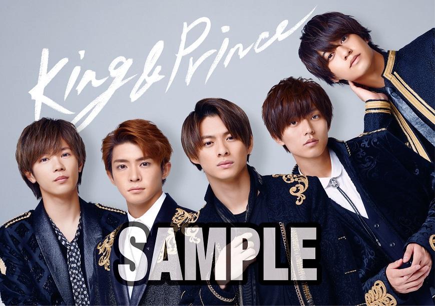 king&prince 恋煩い
