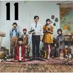 Kirinji _shinsuishiki 170