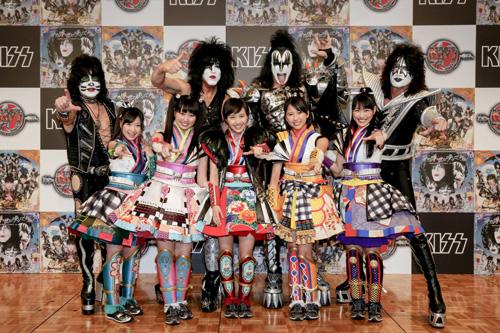 Kiss 20150221