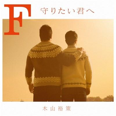 J写kiyamayusaku F Art0201