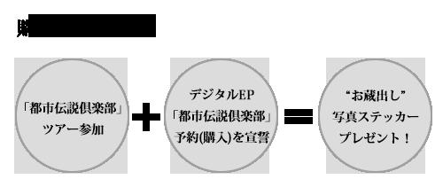 Kominami _140604