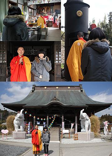 Kominamiyasuha _0318