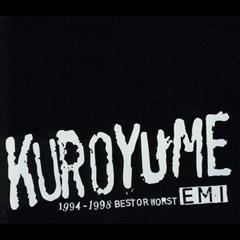 Kuroyume 090120