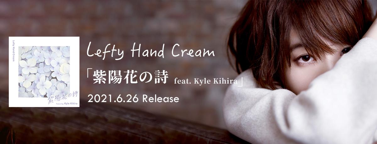 Lefty Hand Cream