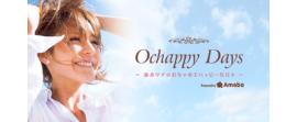 Ochappy Days ~藤井リナのおちゃめでハッピーな日々~