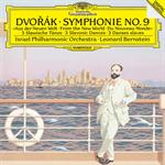 ドヴォルザーク:交響曲第9番《新世界より》、スラヴ舞曲集から第1・3・8番