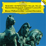 モーツァルト:交響曲第25番・第29番、クラリネット協奏曲[初回生産限定盤]