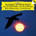 モーツァルト:交響曲第35番《ハフナー》・第41番《ジュピター》[初回生産限定盤]